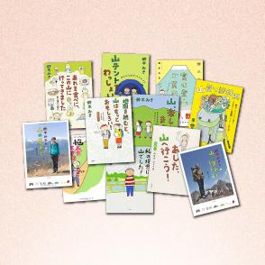 鈴木みきさんの作品の数々。ぜひ書店で!