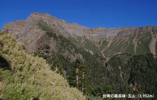 台湾最高峰・玉山登頂5日間
