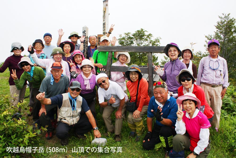 岩崎元郎さんと行く『山の遠足』シリーズ ①『青森・下北半島の名峰2座登頂と恐山大祭 3日間』、②『一合目から山頂へ、富士登山登頂 3日間』