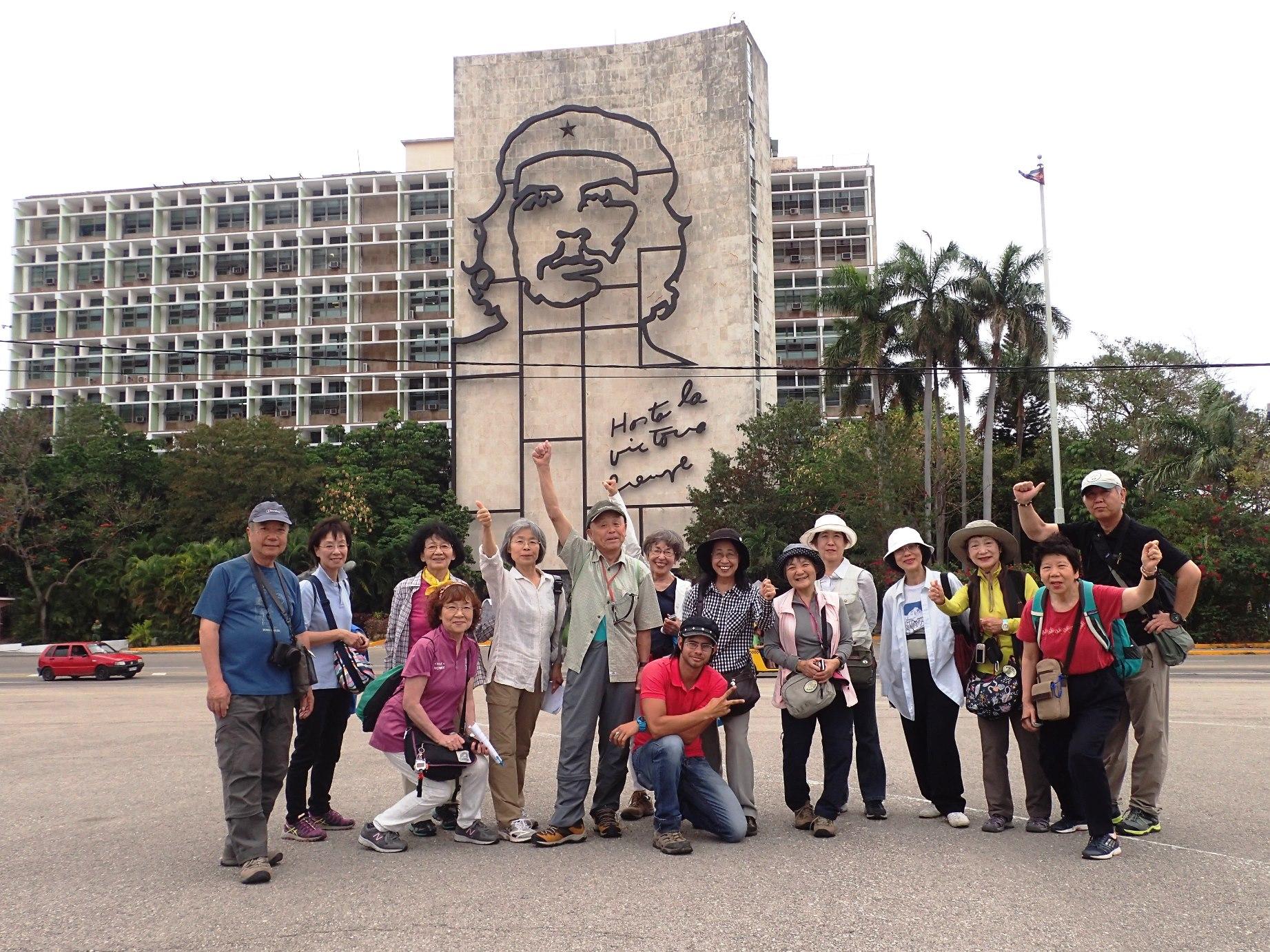 4月20日出発 「キューバ最高峰ピコ・トゥルキノ登頂(1,974m)とキューバ縦断の旅 12日間」