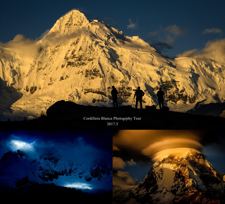 5月31日出発「迫力の峻峰群を望む ペルー・ブランカ山群絶景撮影紀行 9日間」