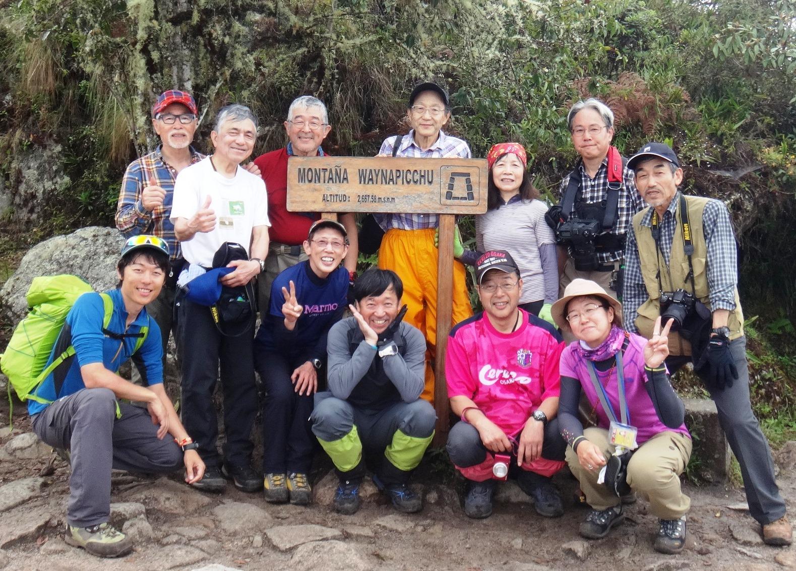 4月26日出発「インカ・トレイル・トレッキングとマチュピチュ、クスコ、ナスカの地上絵 12日間」