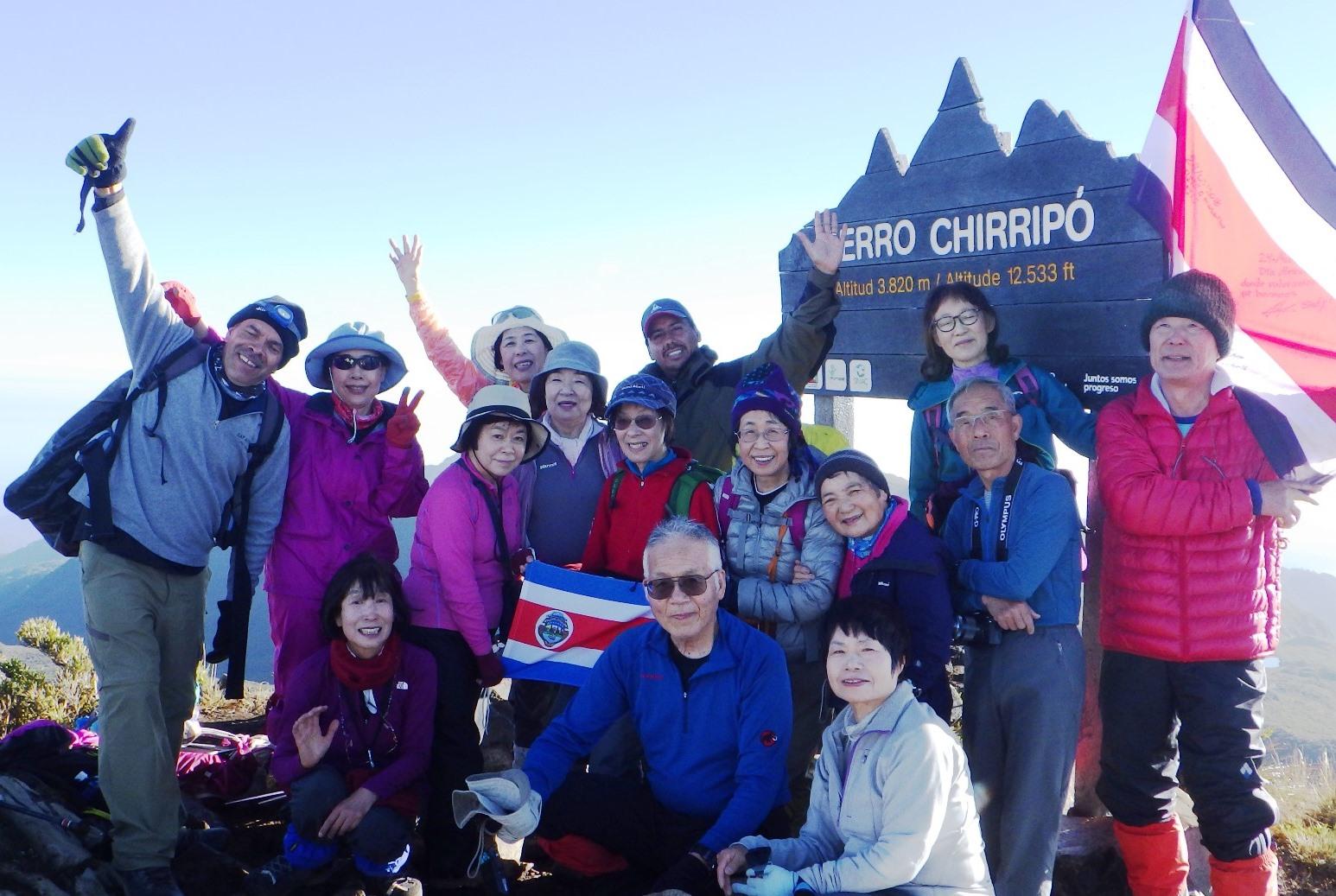 4月7日出発「コスタリカ最高峰チリポ山登頂と 幻の鳥ケツァールを求めて11日間」