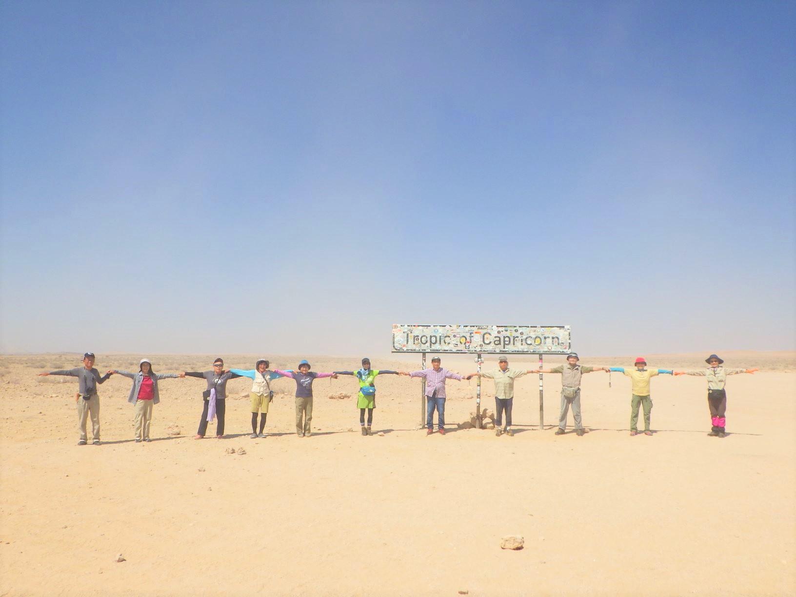 8月27日出発「南部アフリカ周遊ハイキング ナミブ砂漠セスリエムキャンプと花の楽園ナマクワランド 12日間」