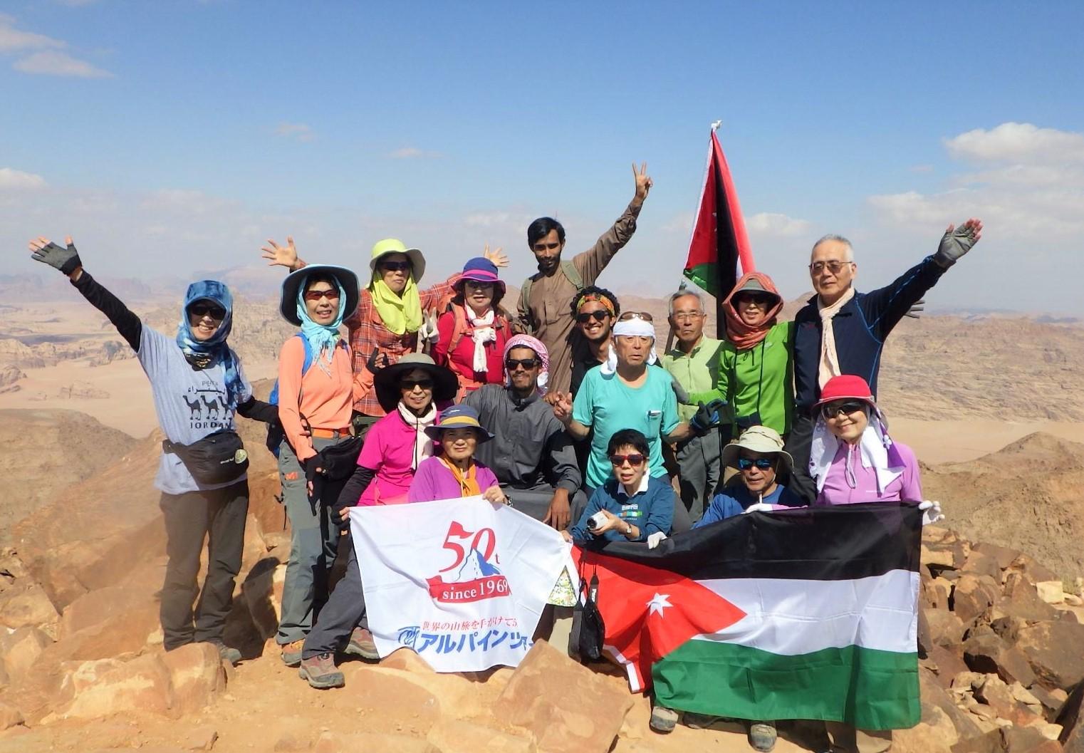 10月22日出発 創業50周年記念特別企画 「ヨルダン・トレイル・トレッキングと 最高峰ウンム・アッダーミ登頂 10日間」