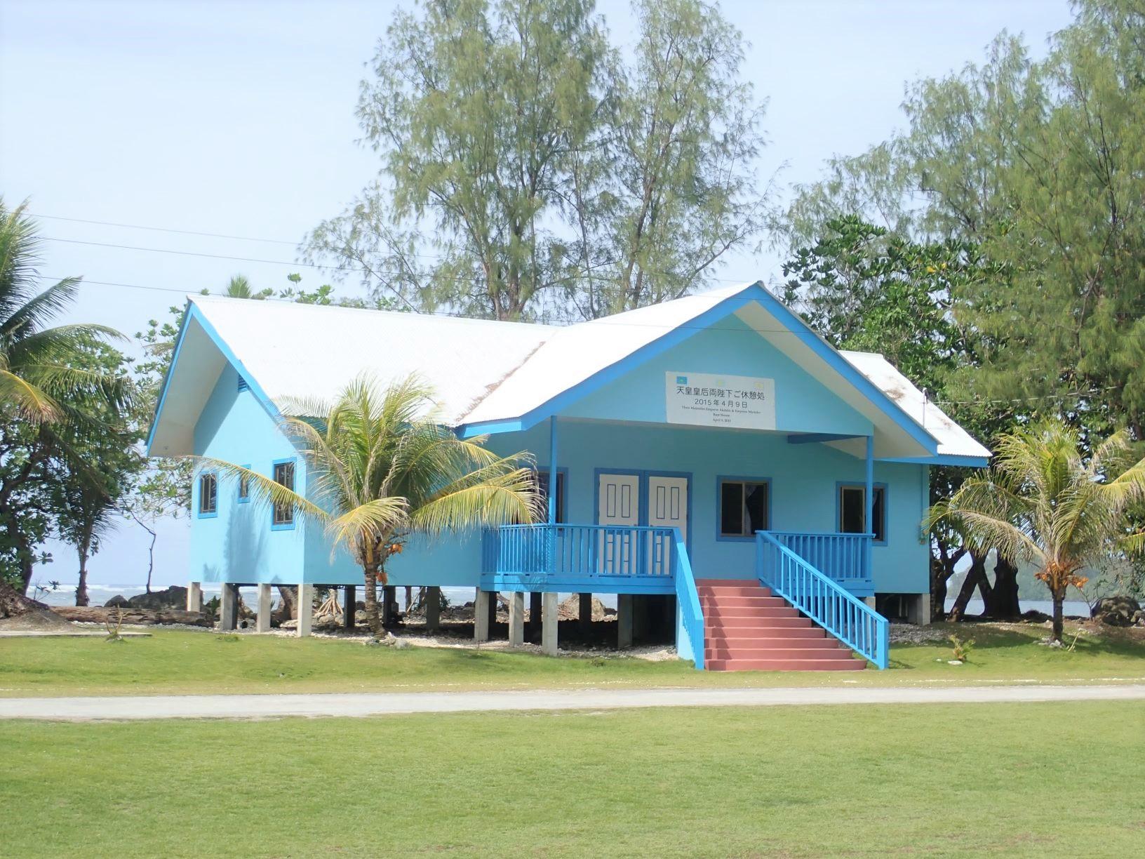 ペリュリュー島の上皇后陛下休憩所
