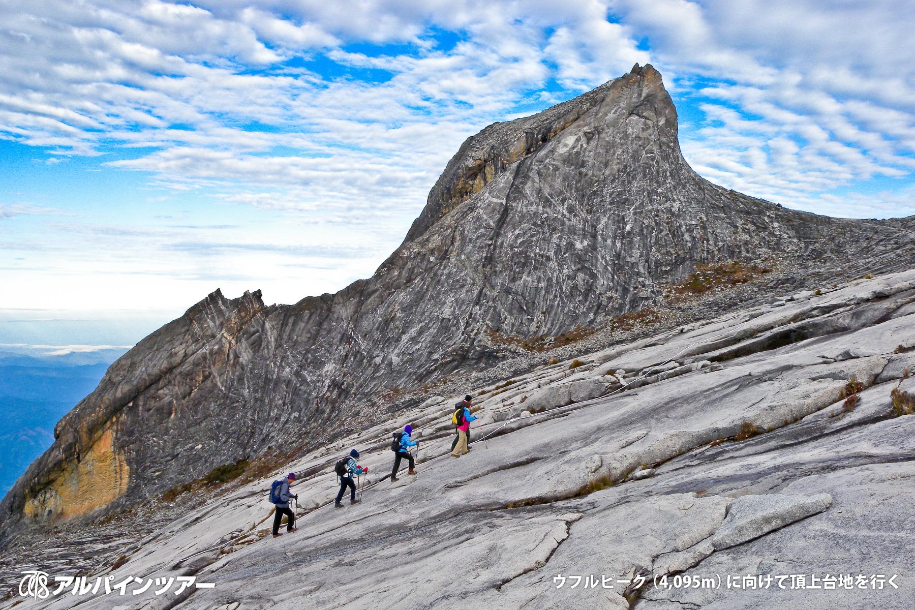 【エリア紹介】 マレーシア最高峰Mt.キナバル
