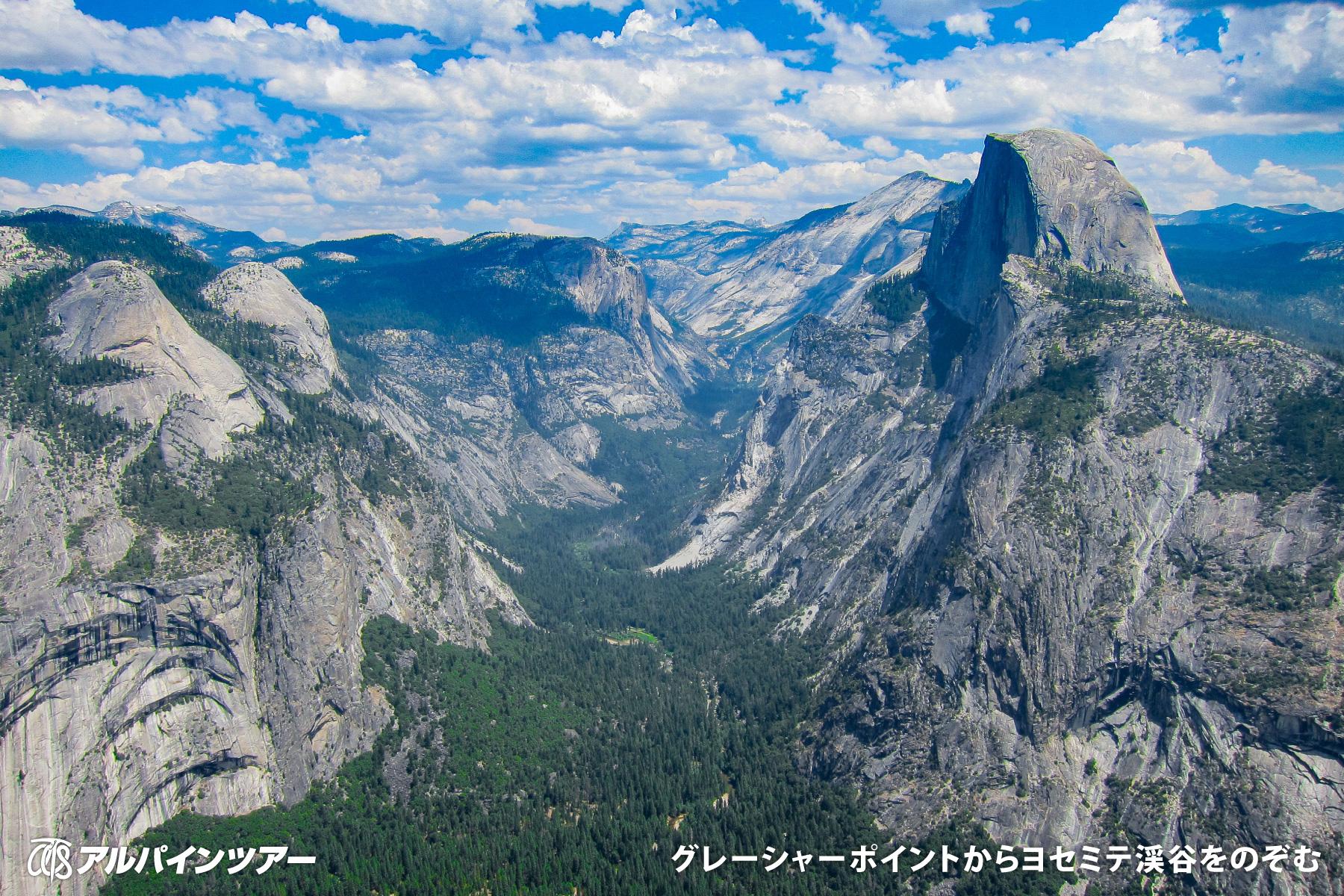 【エリア紹介】 ヨセミテの登頂おすすめ3座(アメリカ)