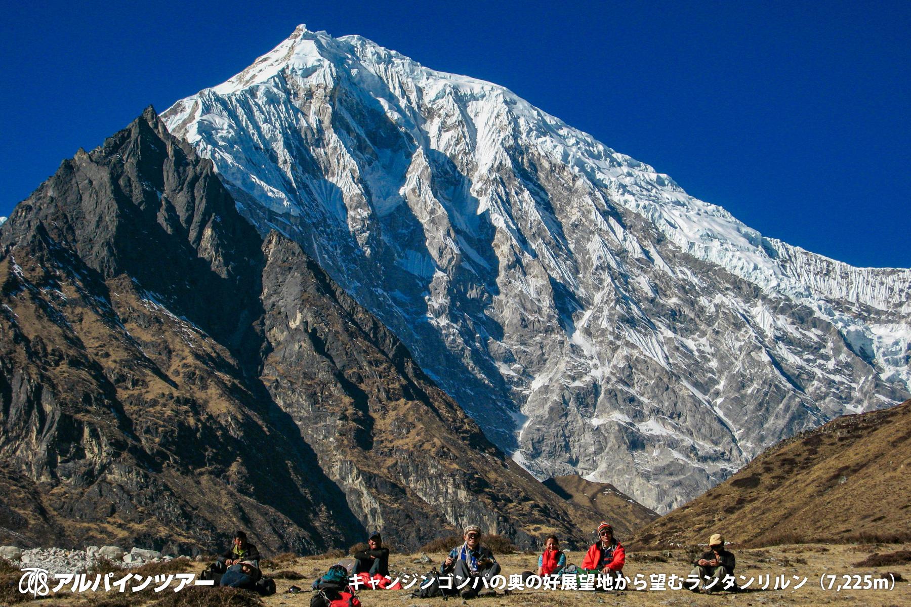【エリア紹介】 世界で最も美しい谷と称されたランタン谷(ネパール)