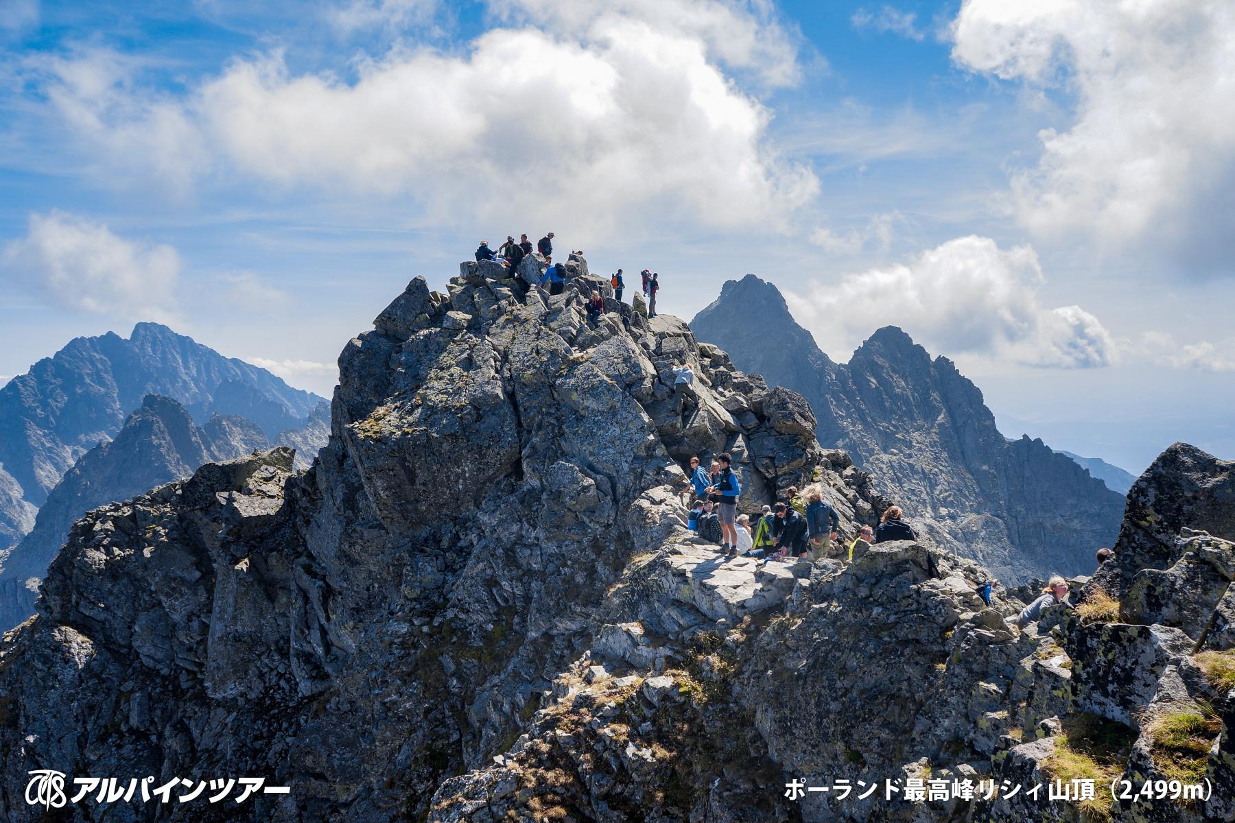 【今日の名峰】 ポーランド最高峰 リシィ山(2,499m)