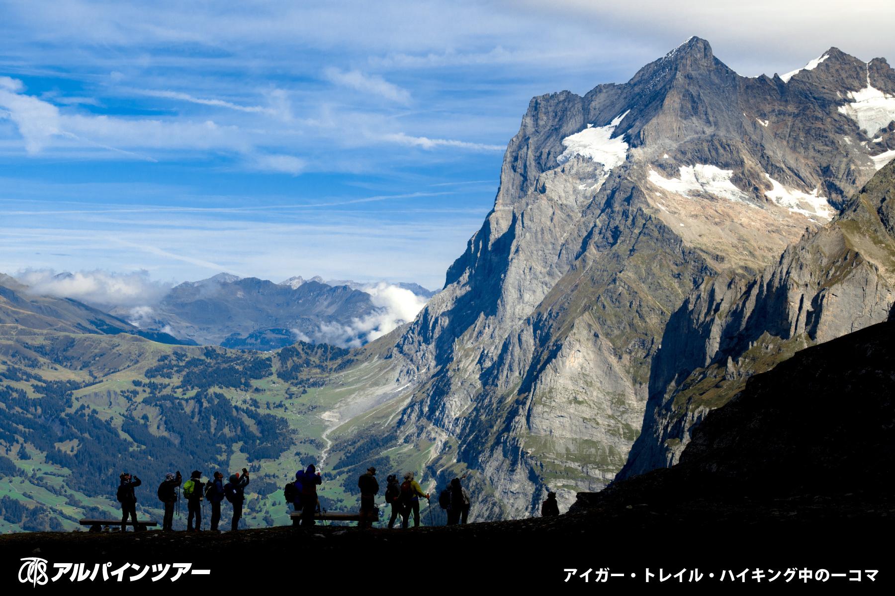 【今日の名峰】 ヴェッターホルン(3,692m)
