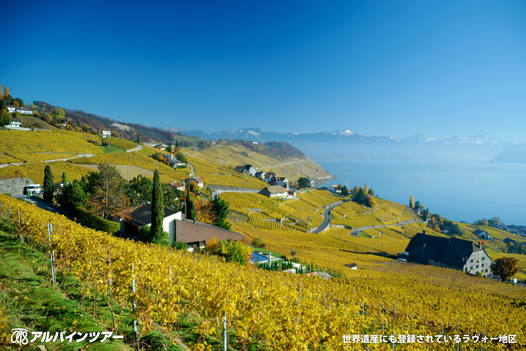 【今日の絶景】 スイス・レマン湖地方の世界遺産ラヴォー地区