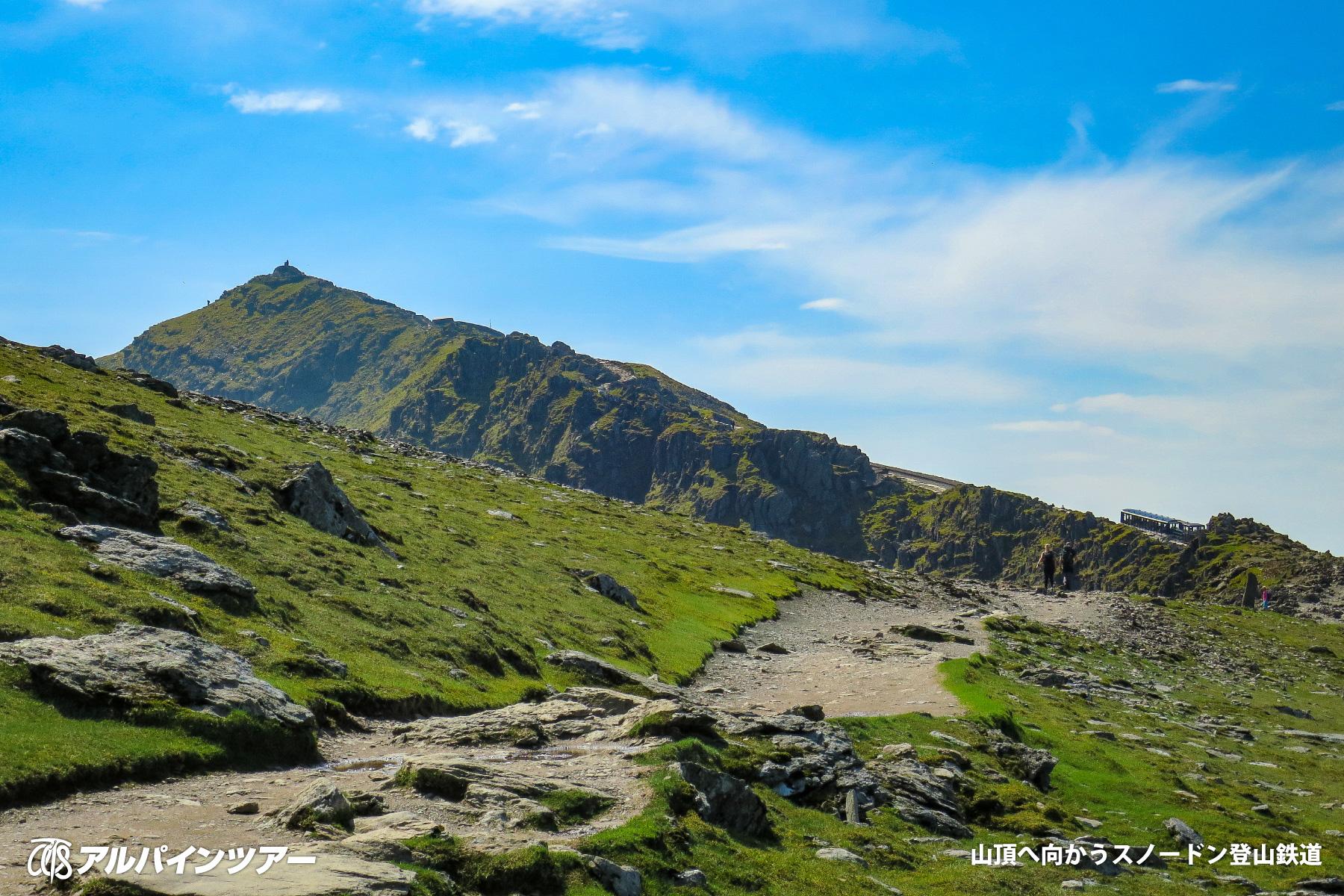 【今日の名峰】 スノードン(1,085m)