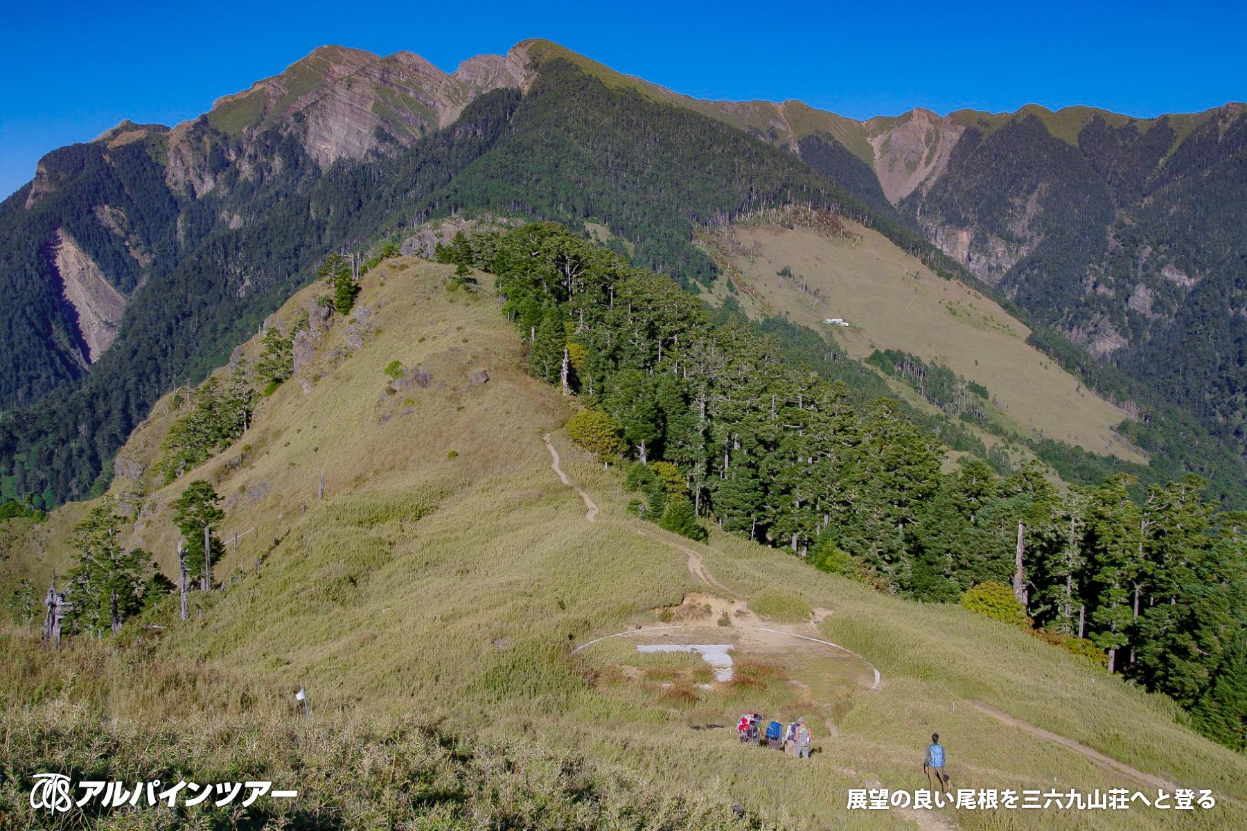 【エリア紹介】 台湾第二の高峰・雪山