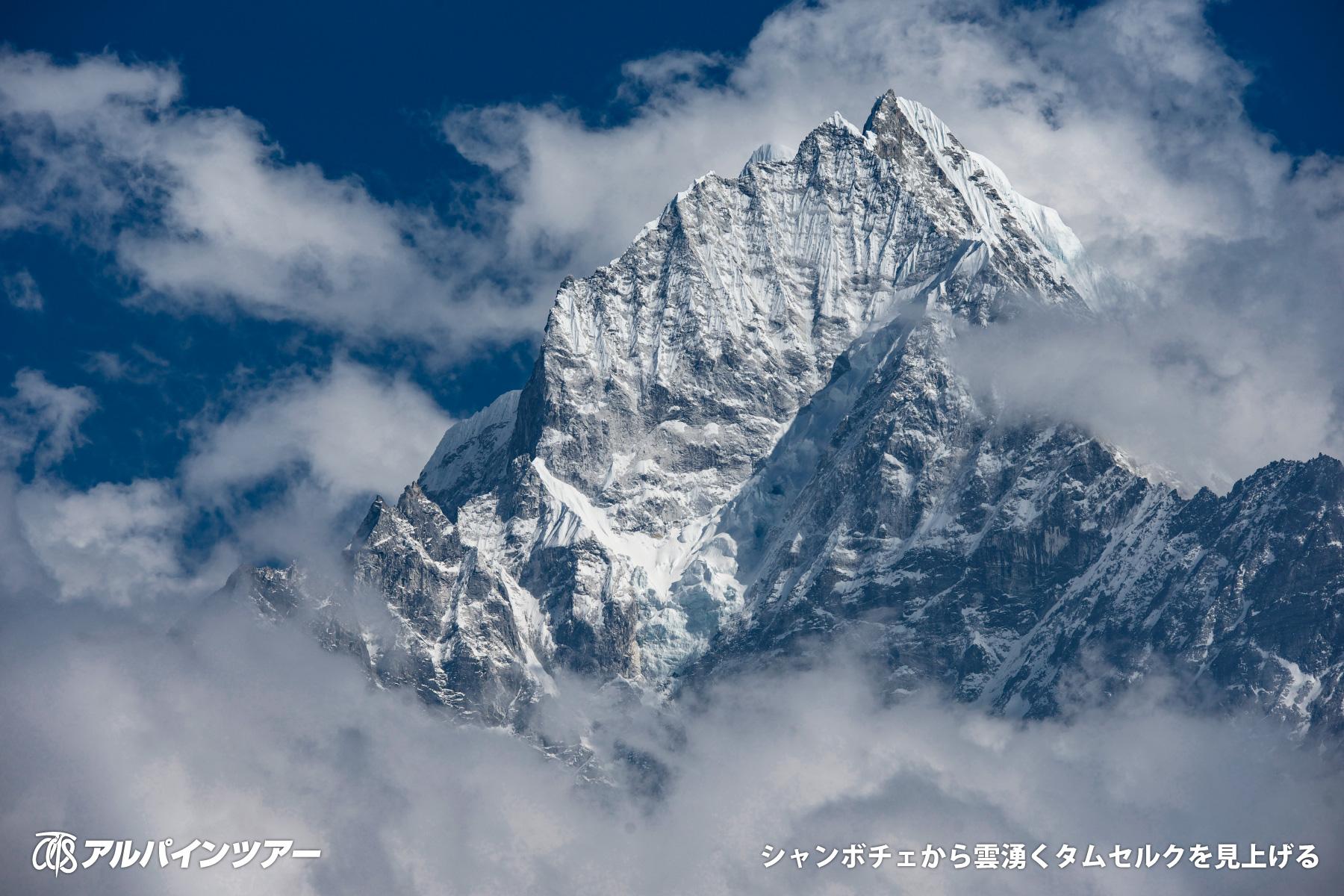 【今日の名峰】 タムセルク(6,623m)