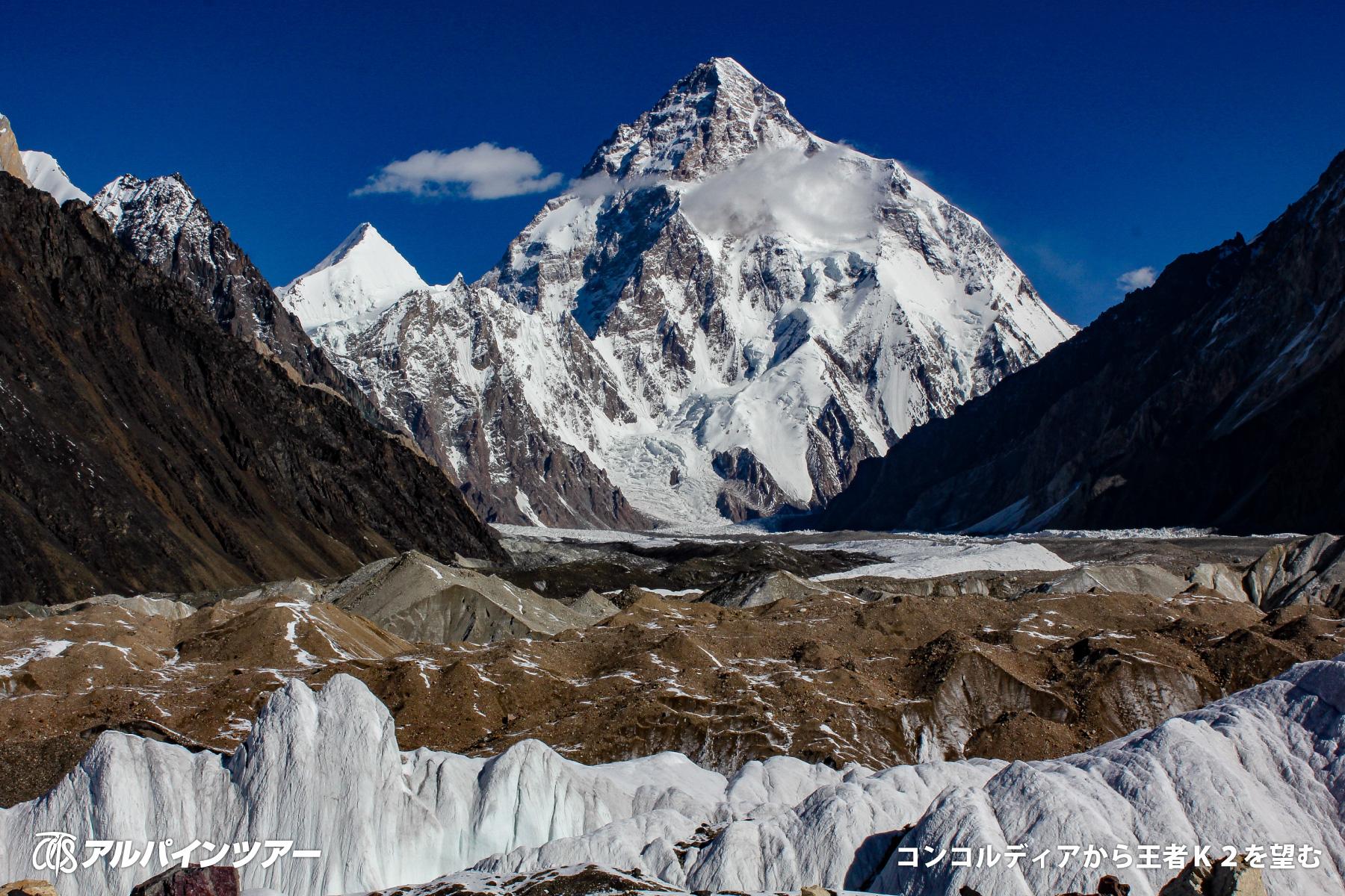【今日の名峰】 K2(8,611m)
