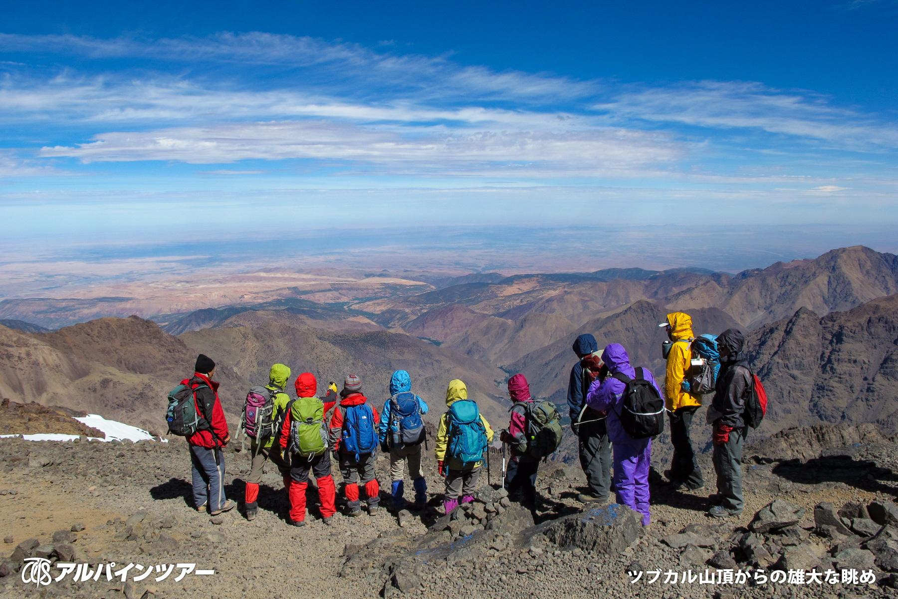 【エリア紹介】 モロッコ最高峰ツブカル山