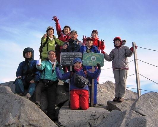 【モンベル × アルパインツアー・コラボ特別企画】 マレーシア最高峰Mt.キナバル登頂 4日間