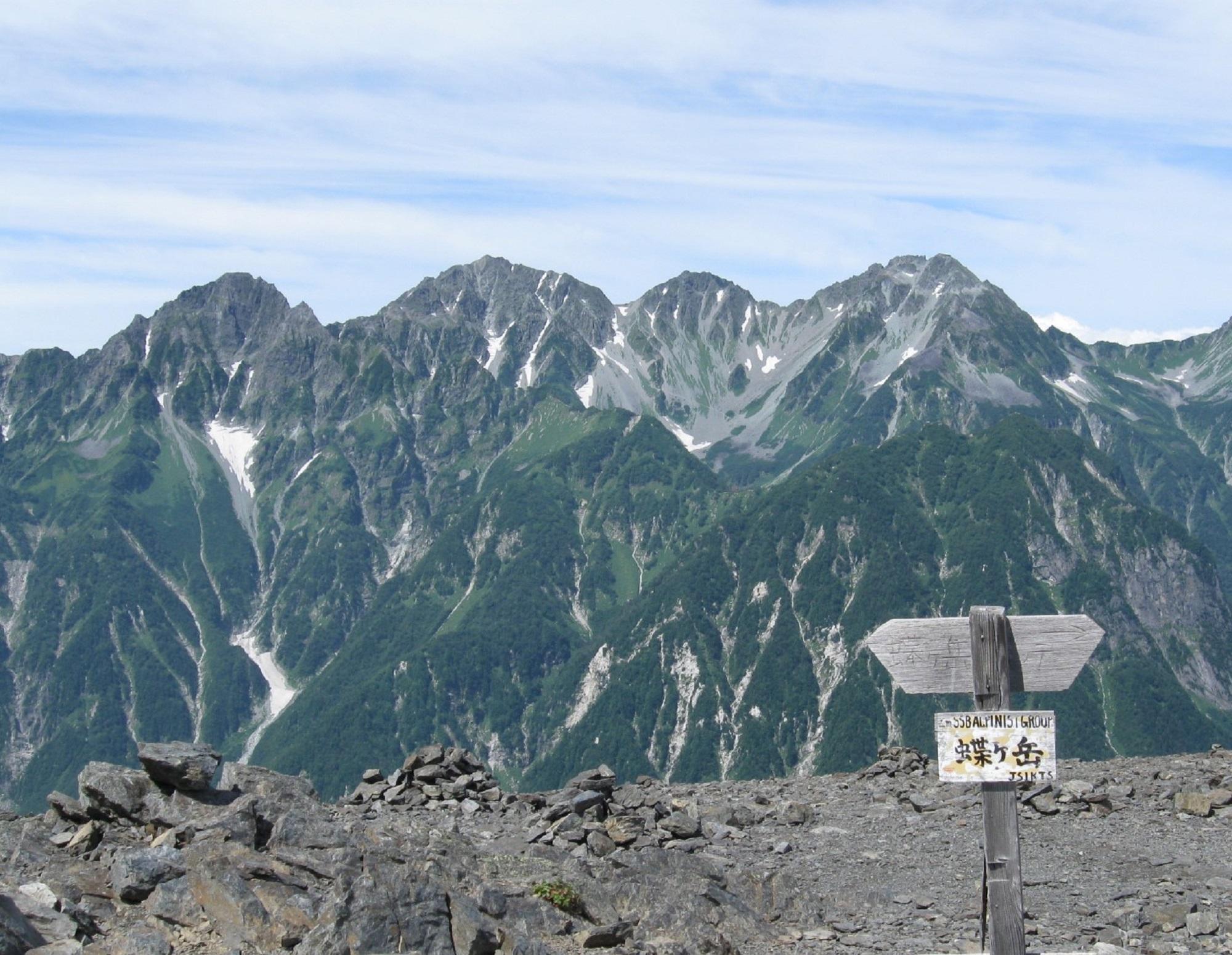 徳本峠から蝶ヶ岳 3日間