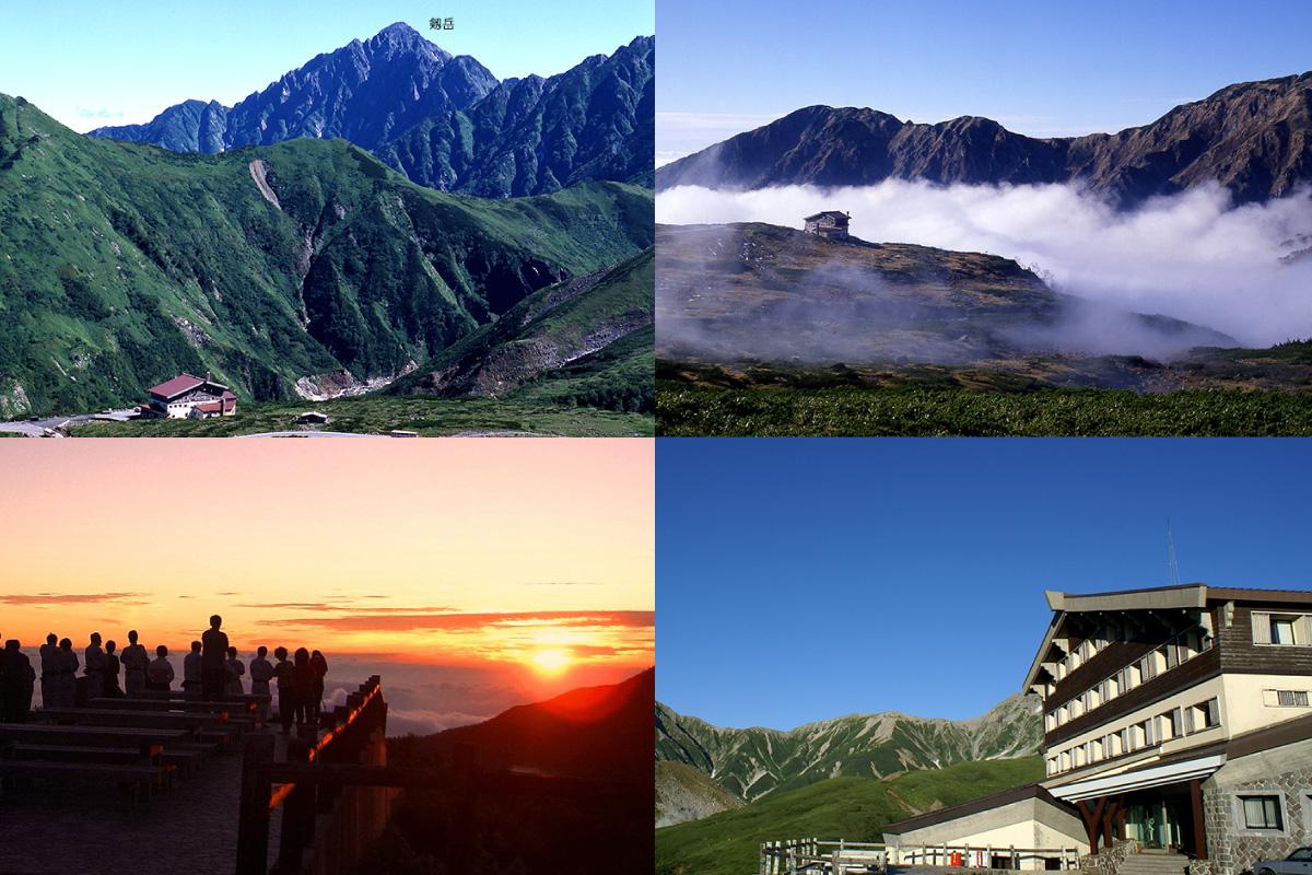 北アルプス 立山高原ホテル(2,300m)2連泊<br>立山・室堂山と弥陀ヶ原、称名滝展望  3日間