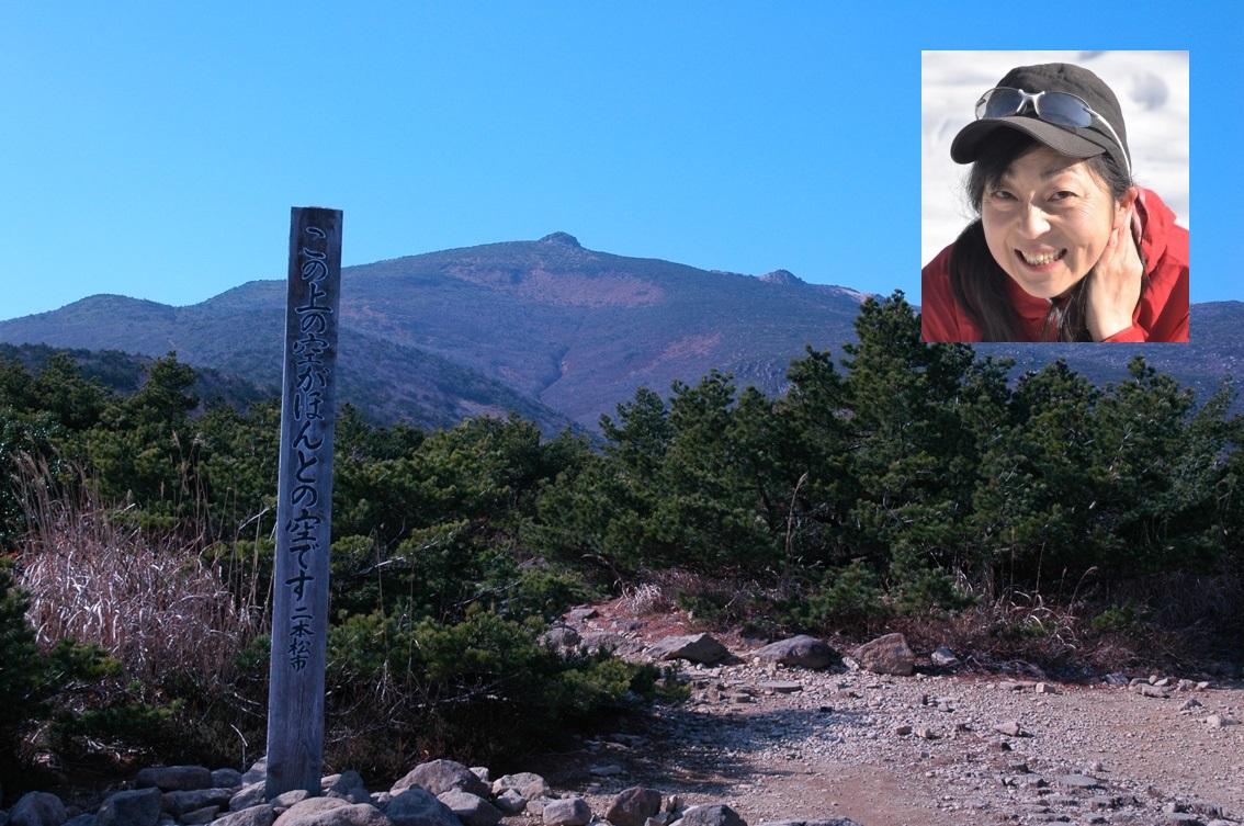 福島の名峰・安達太良山と会津・磐梯山 3日間