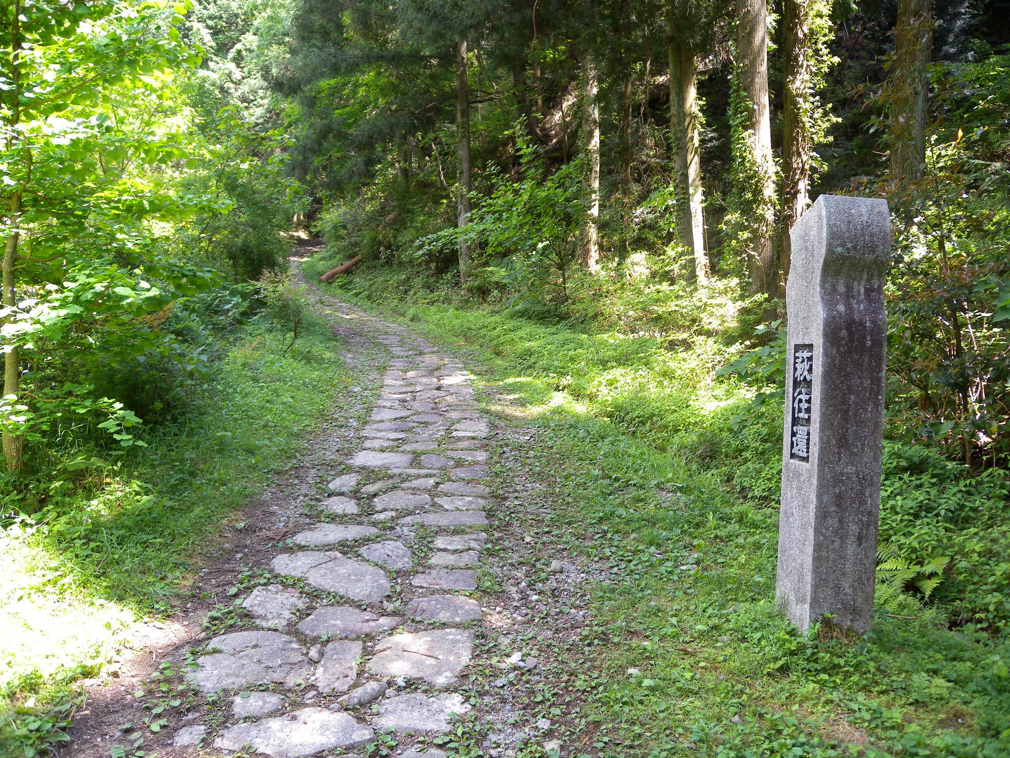 語り部と歩く萩往還(はぎおうかん)ロングトレイル53km 4日間