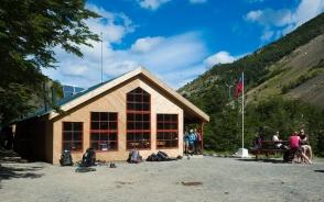 チレノ小屋