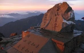 台湾最高峰の玉山山頂