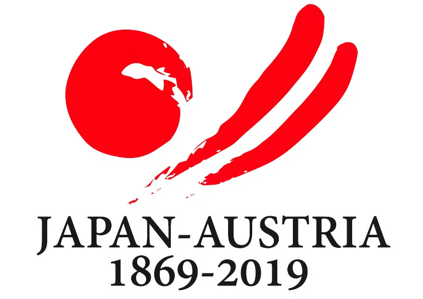 日本・オーストリア友好150周年記念
