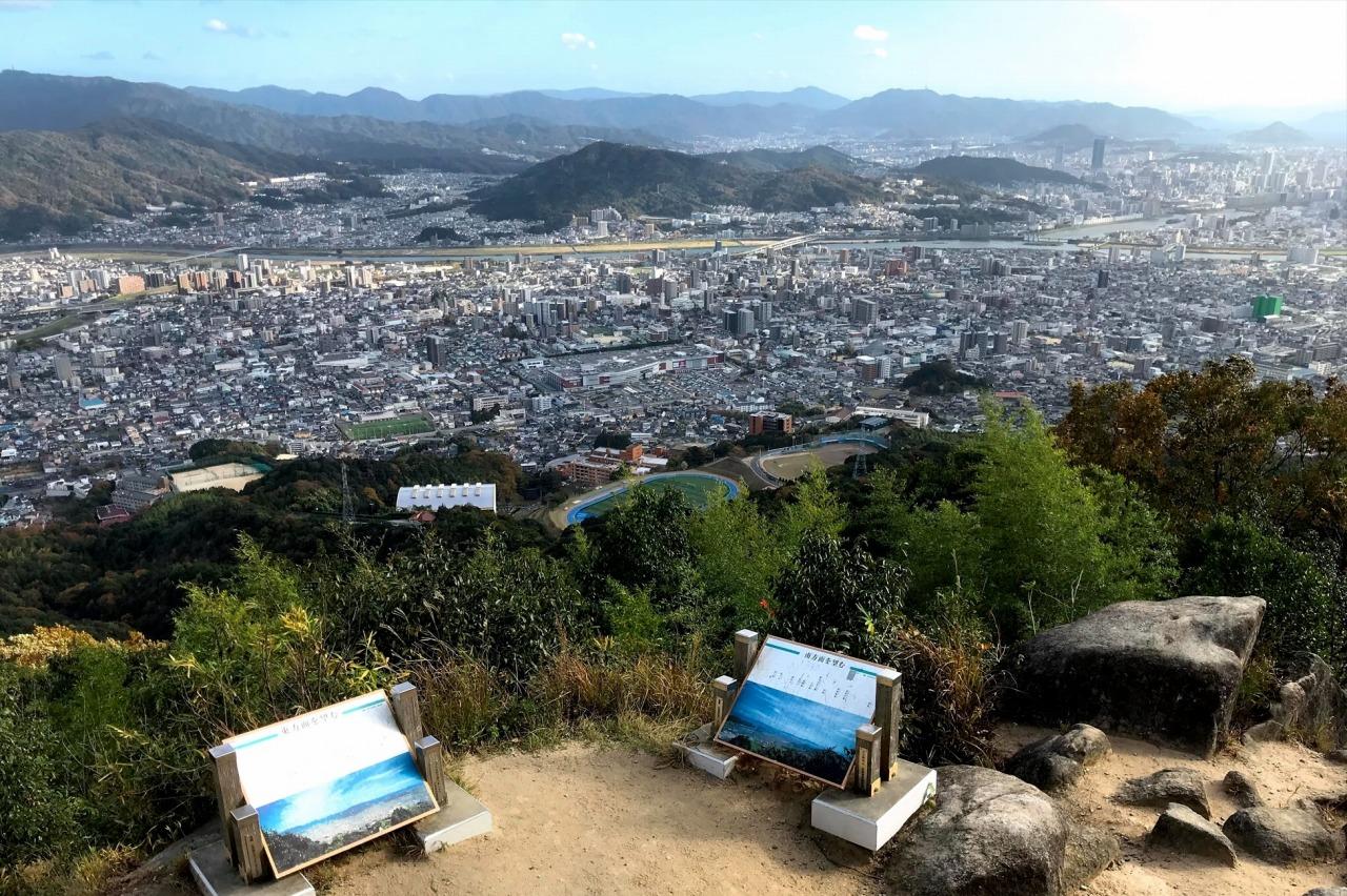 広島市街を一望にする武田山の山頂