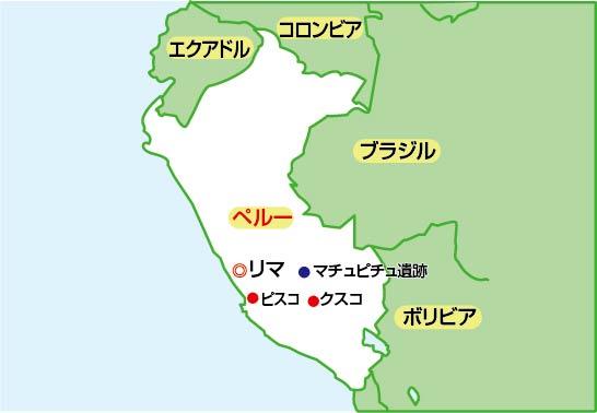 マチュピチュ遺跡周辺位置図