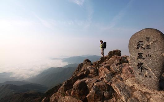 智異山最高峰・天王峰(チョンワンボン)