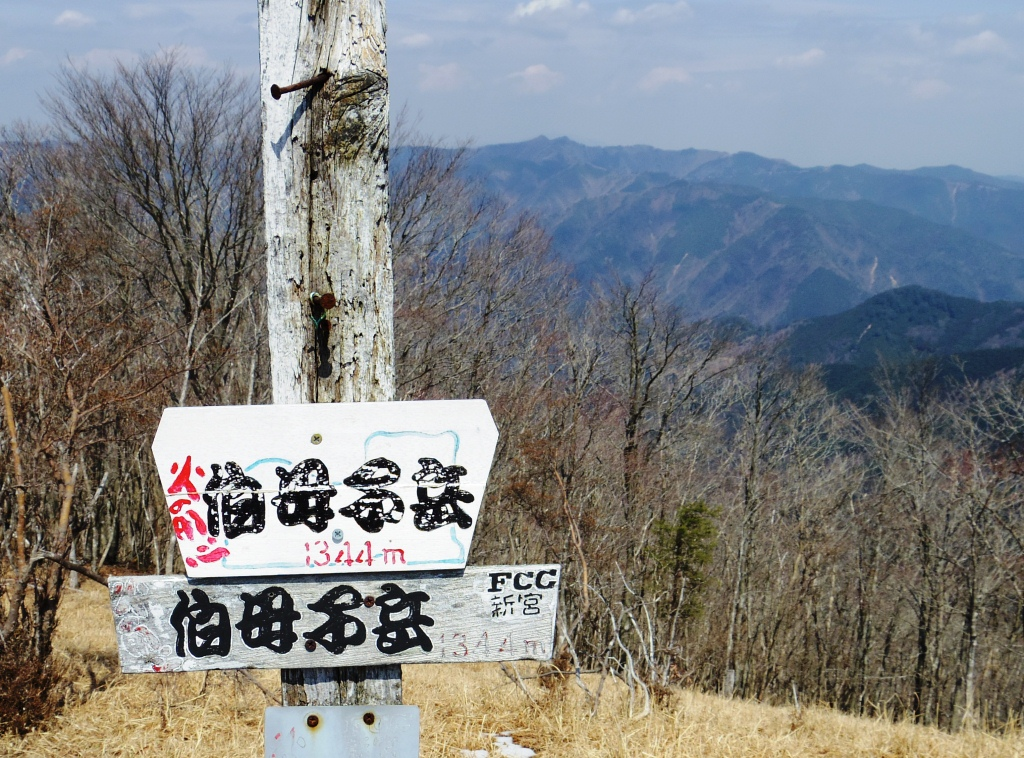 小辺路の最高地点・伯母子岳(1,344m) からは、熊野古道のもっとも険しい大峯奥駆道を俯瞰できる
