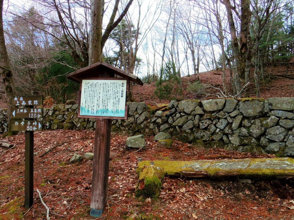 旅籠跡がいくつもあり、かつての熊野詣の賑わいを想像できる