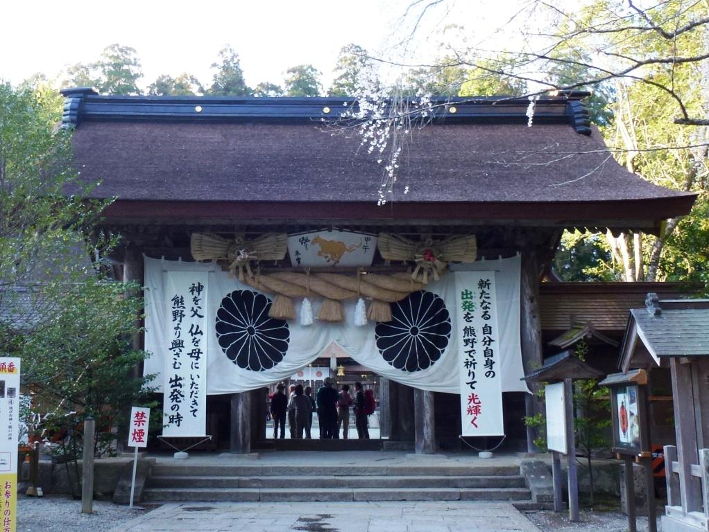 全国の熊野神社の総本宮「熊野三山」のひとつ、熊野本宮大社