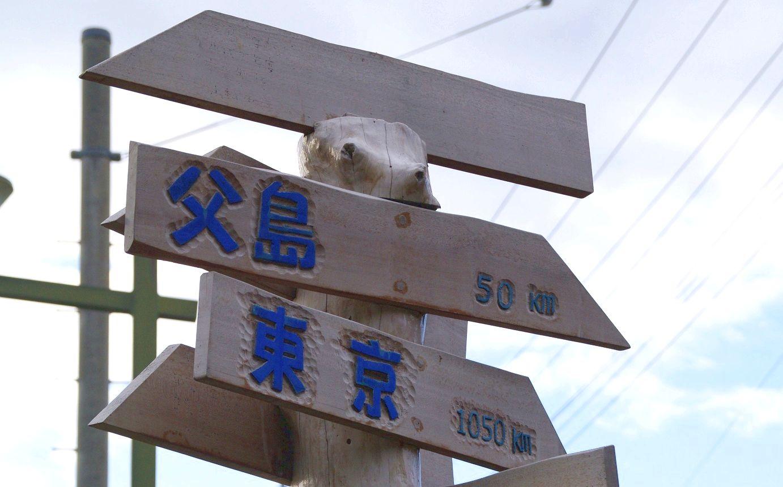 小笠原諸島は東京から約1,000kmの距離に浮かぶ