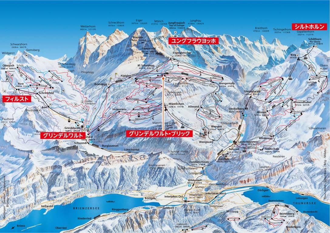 スイス・グリンデルワルト・スキー