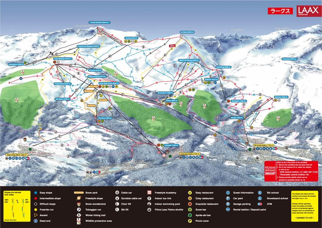スイス・ラークス・スキー