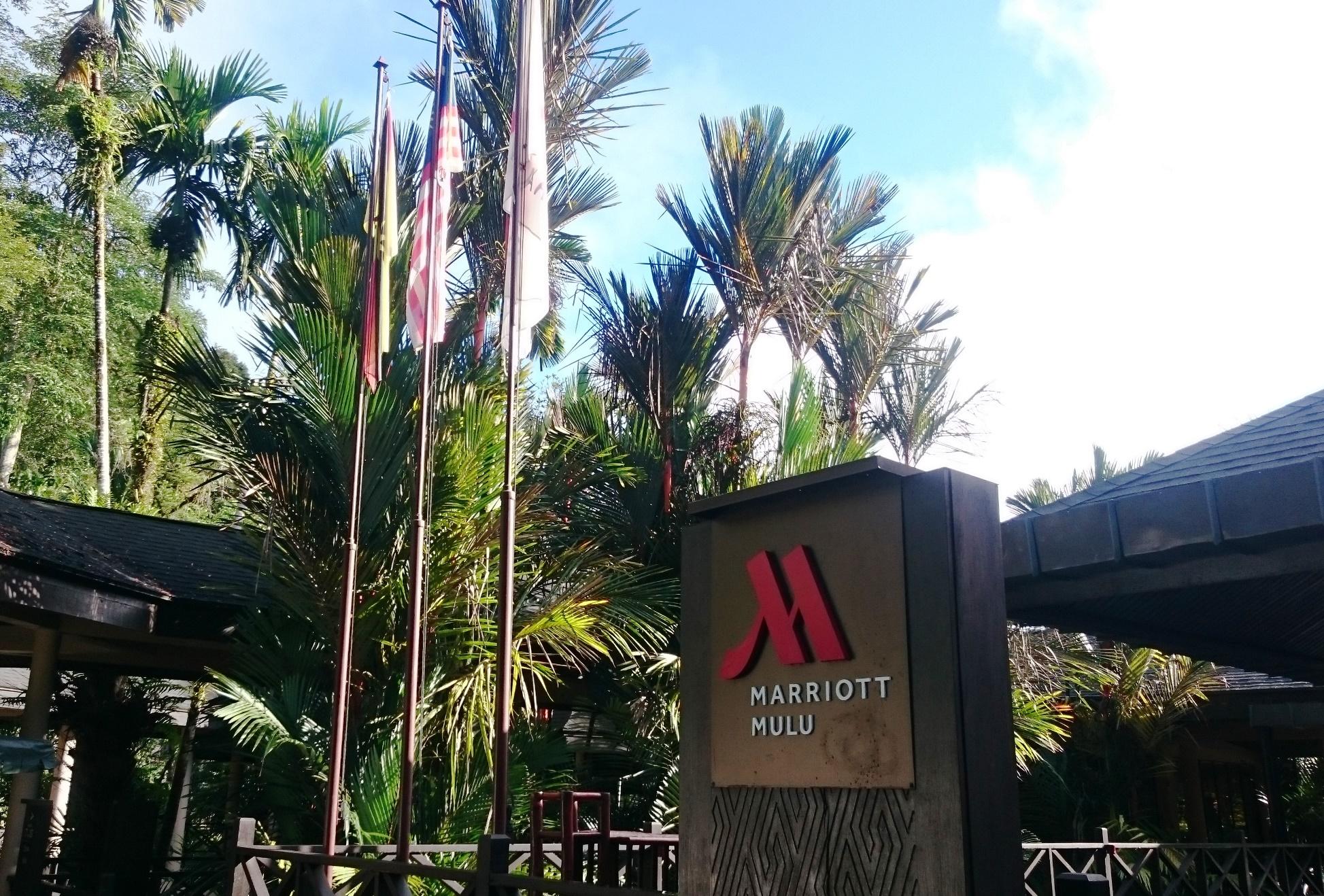 ムルでの滞在はムル・マリオット・ホテル