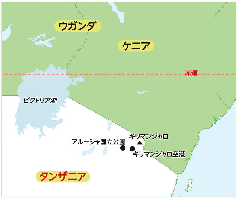 キリマンジャロ周辺位置図
