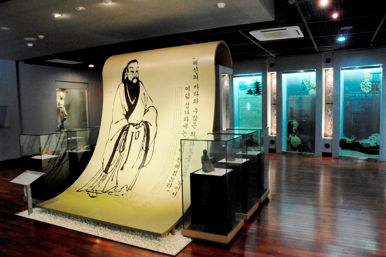 王仁博士の偉業を伝える博物館(2日目)