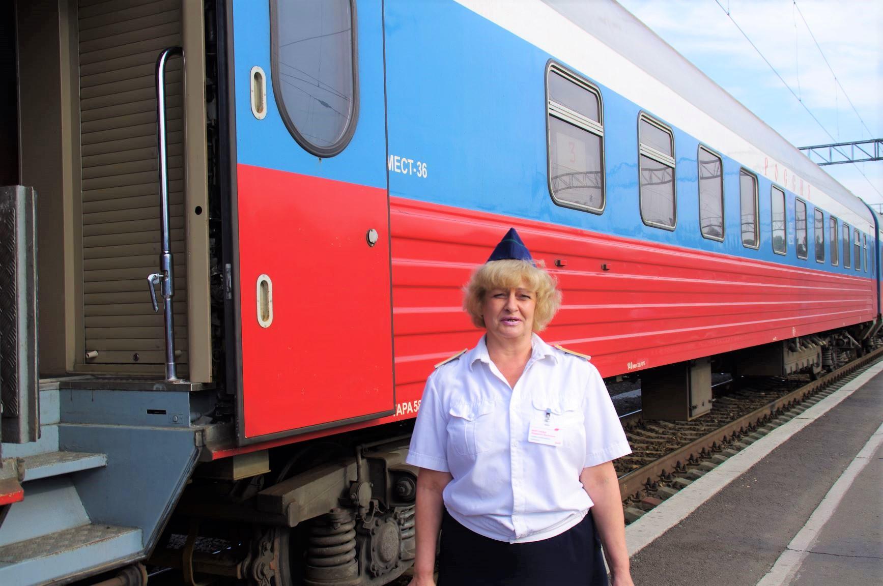 シベリア鉄道の女性車掌