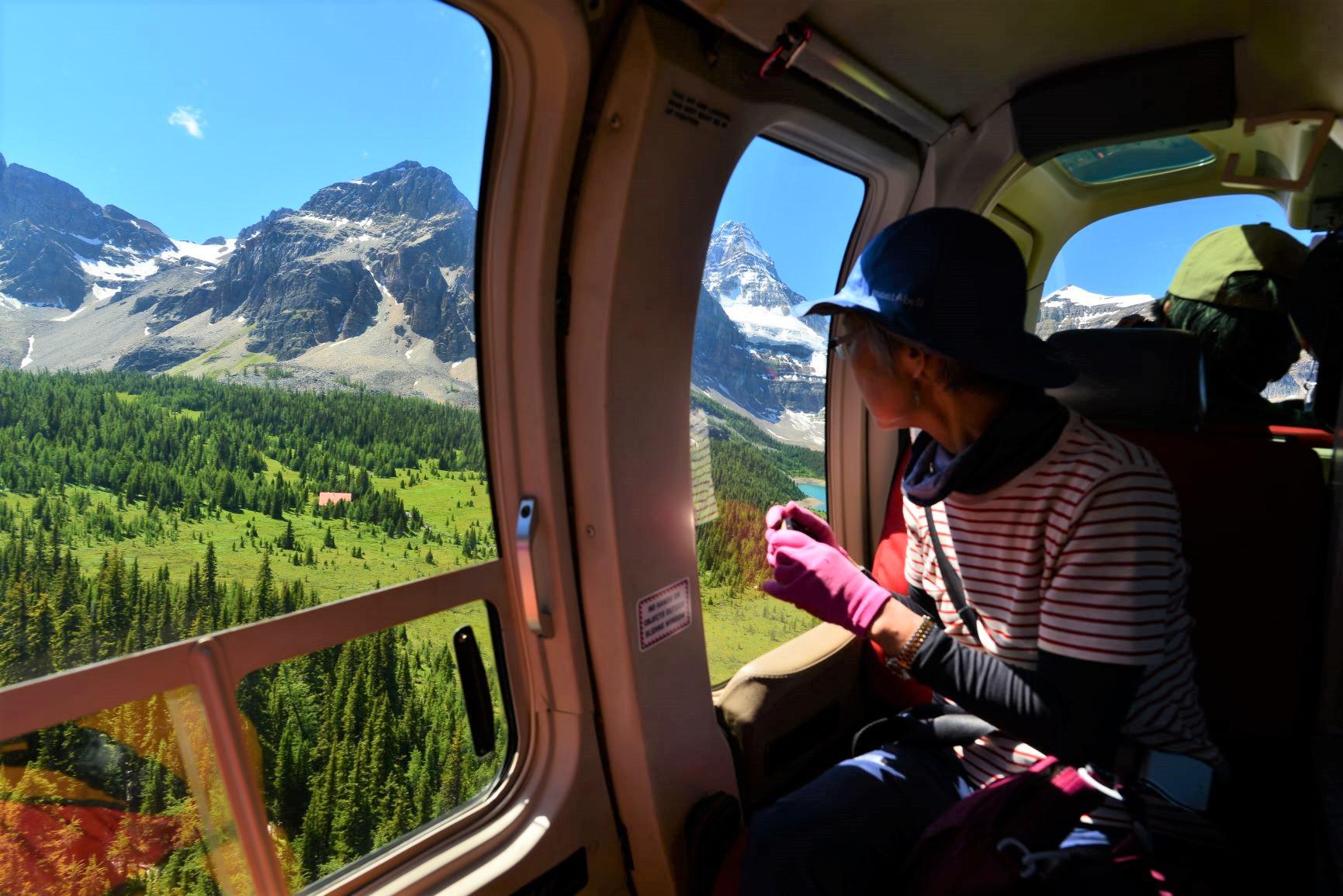 ヘリコプターで入山