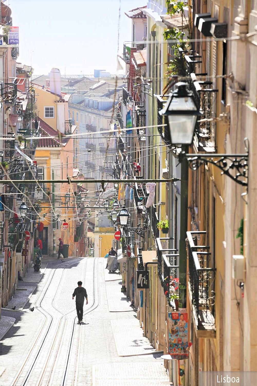 坂の多いリスボンの街(2・9日目)