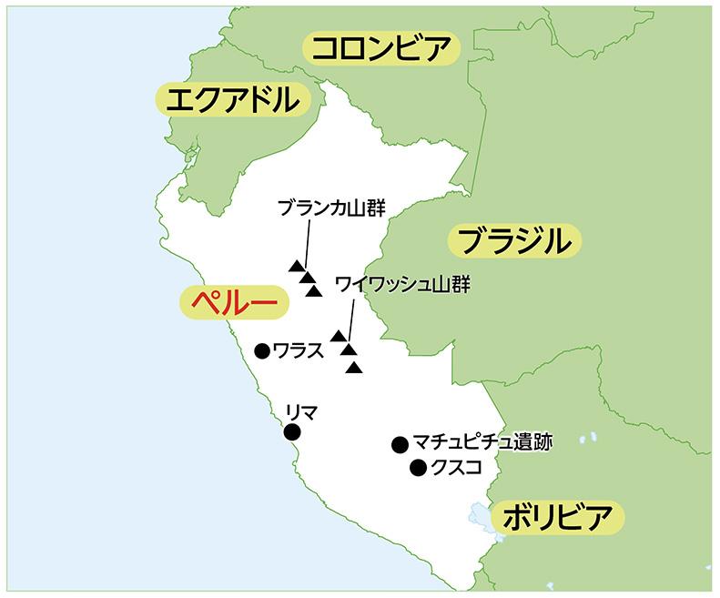 アンデスブランカ山群、ワイワッシュ山群(位置図)