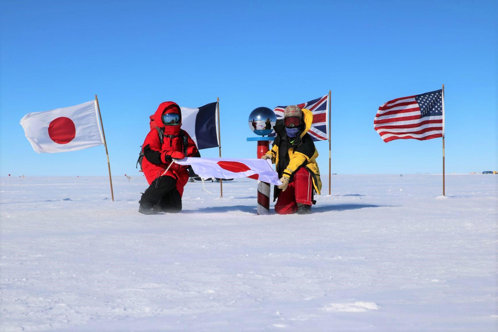 地球の最果て南極点に到達する