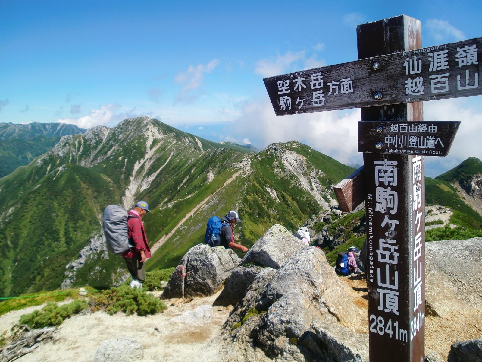 南駒ケ岳(2,841m)山頂