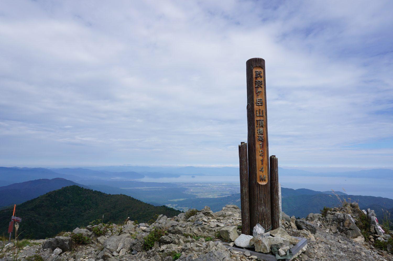 武奈ヶ岳の山頂からは大展望が広がります。