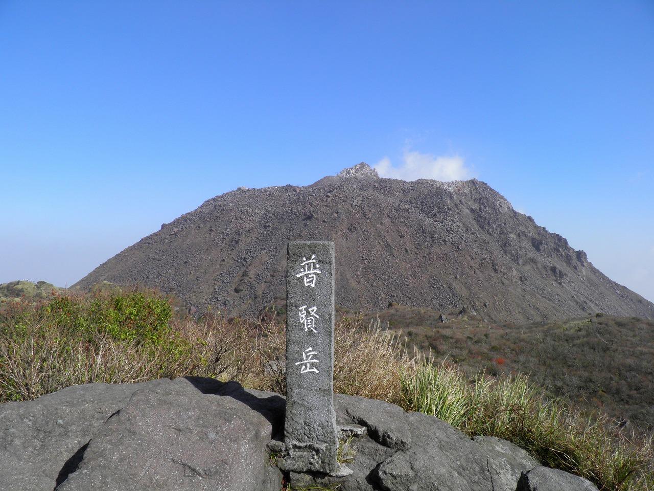 普賢岳から見る昭和新山