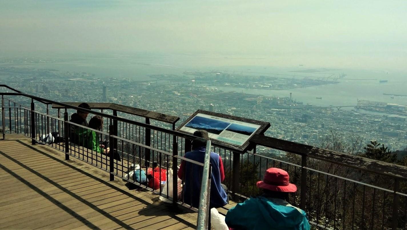 掬星台から神戸市街の眺望